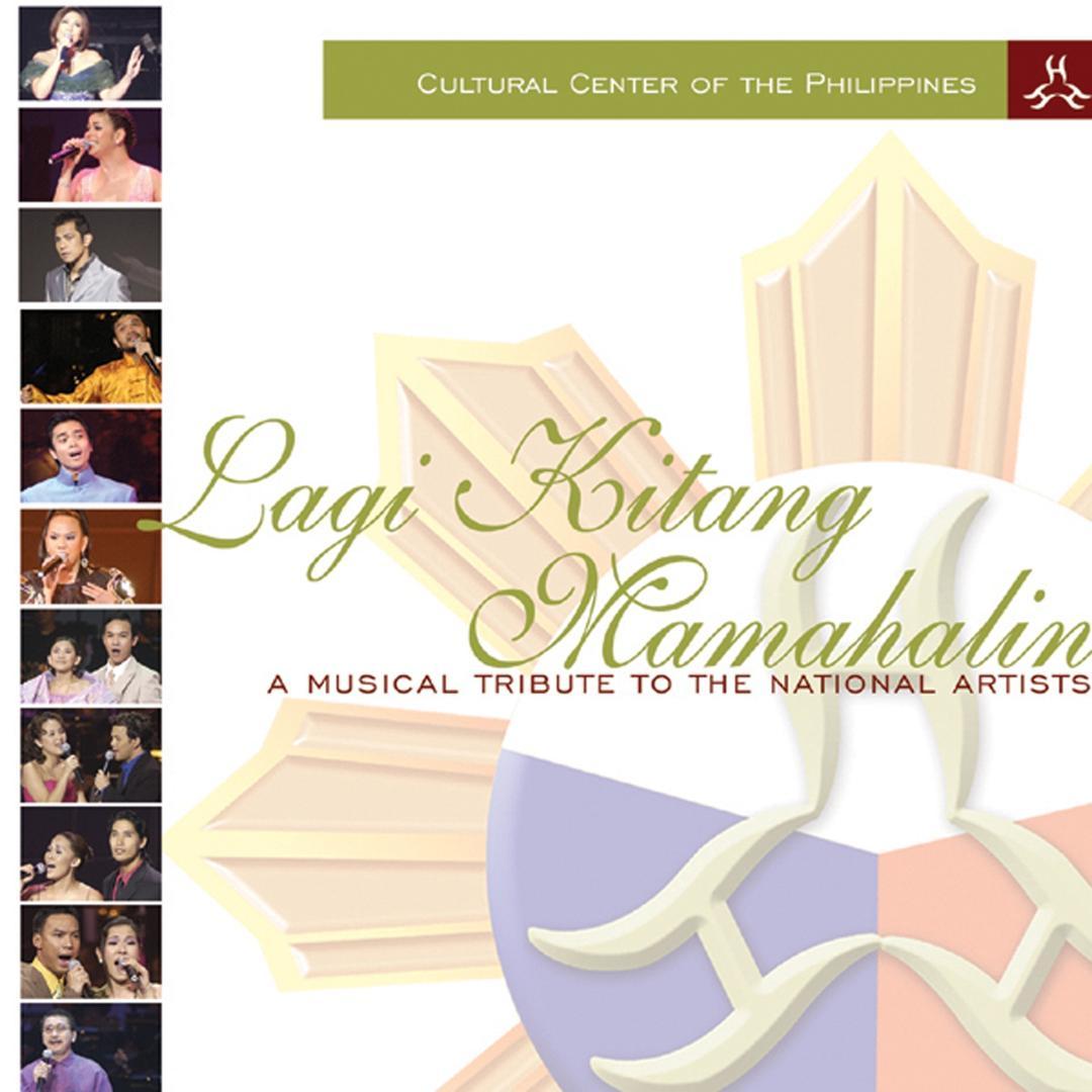 Lagi Kitang Mamahalin (A Musical Tribute To The National